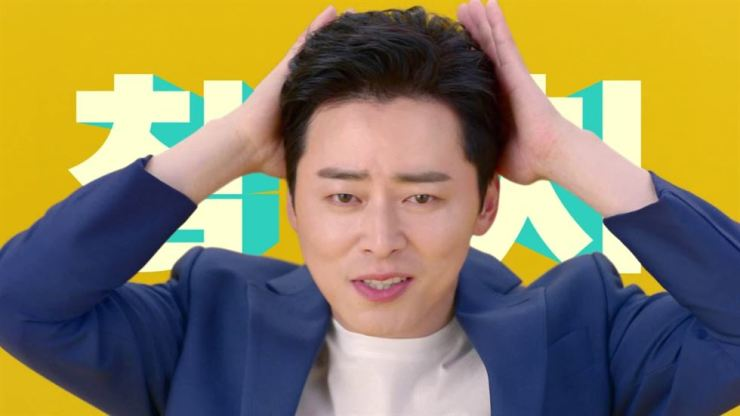 A scene from Dongwon F&B's canned tuna commercial / Captured from YouTube