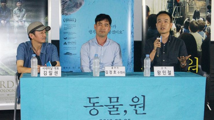 Director Wang Min-cheol, right, speaks during a press conference for the documentary 'Garden, zoological,' held at Yongsan CGV, Seoul, Thursday. To his left are Kim Jung-ho, a zoo veterinarian seen in the film, and Kim Il-kwon, CEO of film distributor CinemaDAL. Courtesy of CinemaDAL