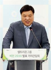 Celltrion Chairman Seo Jung-jin / Yonhap