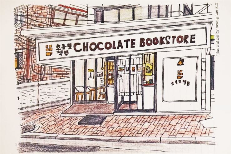 Chocolate bookstore illustrated by Kim Seung-tae, is displayed at the chocolate bookstore shelf./ Korea Times photo by Jung Hae-myoung