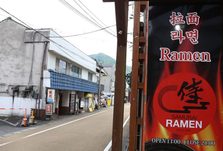 A Japanese hot spring town of Yufuin, one of Korean tourists' favorite destinations, remains uncrowded, Wednesday, as many Koreans refuse to visit there as part of the