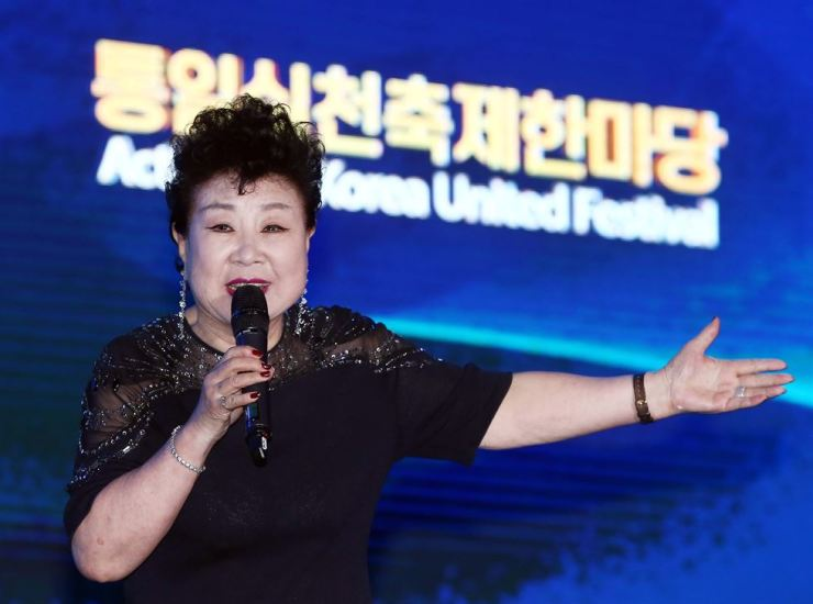 Hyun Mi, a legendary trot singer, performs at the Action for Korea United Festival in KINTEX, Gyeonggi Province, Aug. 15. Courtesy of GPF