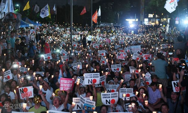 Koreans gather in front of the Japanese Embassy in downtown Seoul, Aug.3, protesting Japanese Prime Minister Shinzo Abe's push for the delisting of Korea from its favored trade partners' list. Korea Times