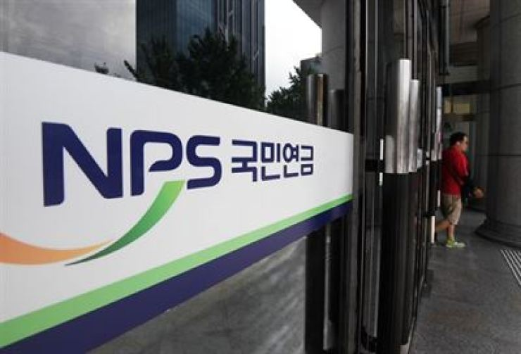 The National Pension Service's office in Seoul / Korea Times file