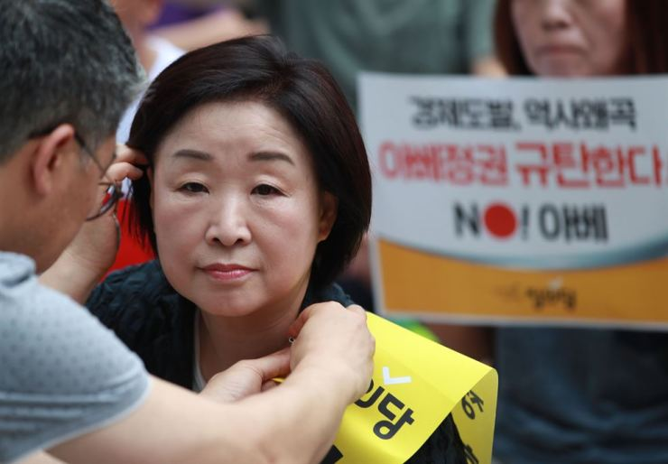 Rep. Shim Sang-jung of the Justice Party joins the rally. Yonhap