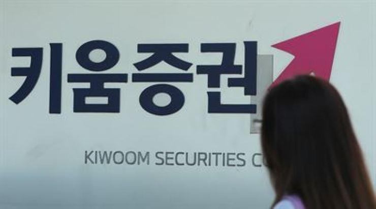 Kiwoom Securities' building in Yeouido, Seoul / Korea Times file