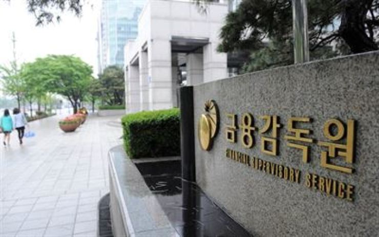 The Financial Supervisory Service building on Yeouido, Seoul / Korea Times file