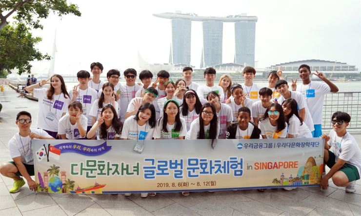 Multiracial children from Korea pose at Merlion Park in Singapore, Monday. The Woori Multicultural Scholarship Foundation funded their seven-day trip to the city state, to broaden their horizons. / Courtesy of Woori Financial Group