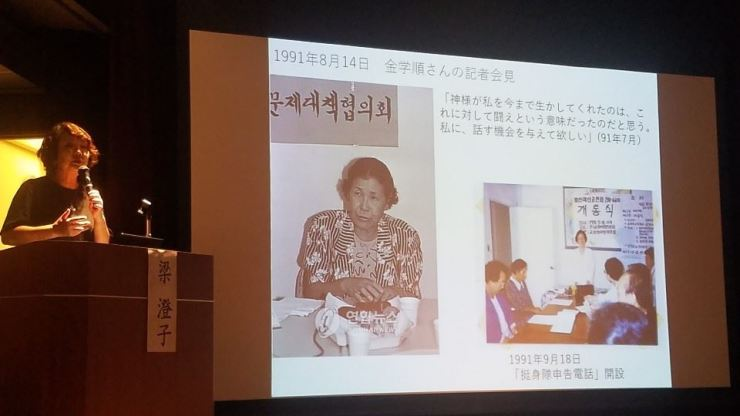 A symposium about the Wednesday rally in Tokyo. Campaigner Yang Jing-ja presents information on