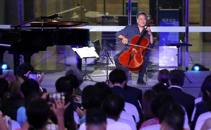 Cellist Yo-Yo Ma performs Bach's
