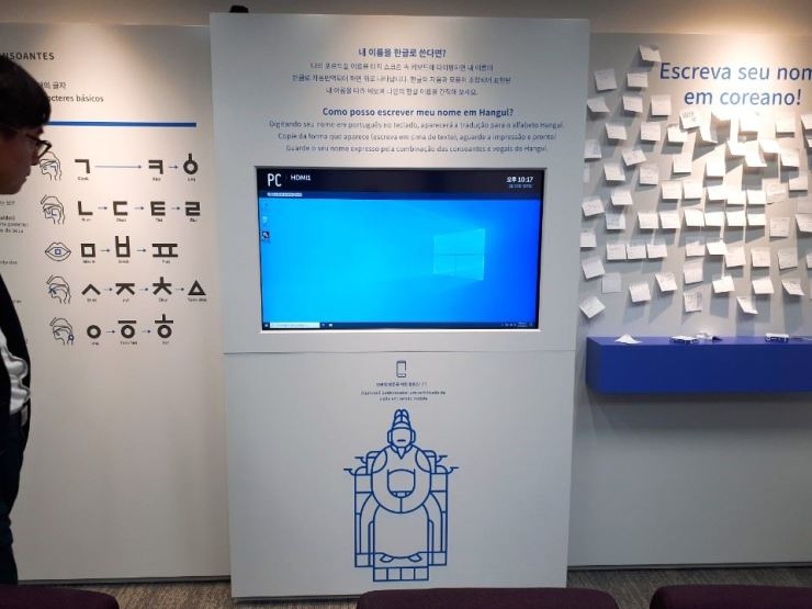 The center has several innovative digital devices that can help local people experience Korean culture. The device shown allows them to write their names in Korean. Korea Times photo by Dong Sun-hwa