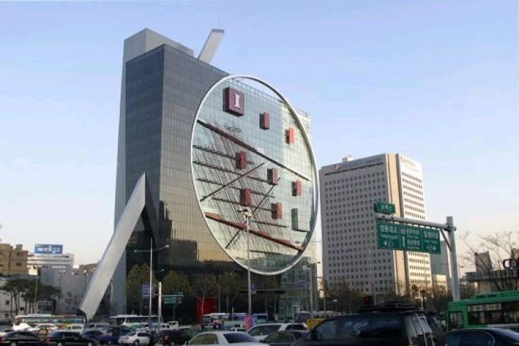 HDC Group headquarters in Samseong-dong, Seoul