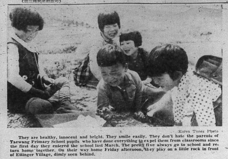 Korea Times archive