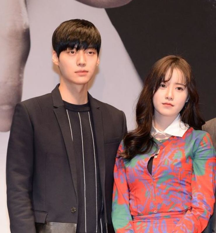 Ahn Jae-hyun and Koo Hye-sun Korea Times file
