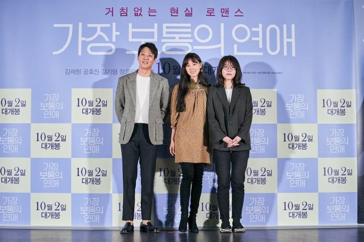 Actor Kim Rae-won, left, actress Gong Hyo-ji, and director Kim Han-gyeol after a media conference for the romantic comedy 'Crazy Romance,' Tuesday, at Gwangjin-gu, Seoul. Courtesy of NEW