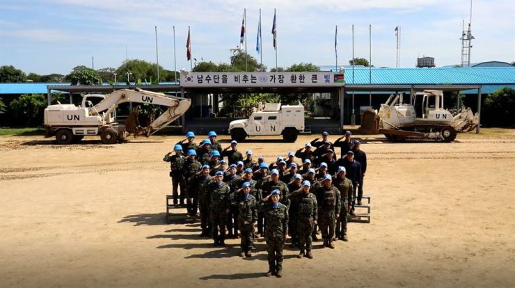 Soldiers of the Republic of Korea Army's Hanbit unit in South Sudan salute in this video footage for their Chuseok message to people in South Korea. Courtesy of Hanbit unit