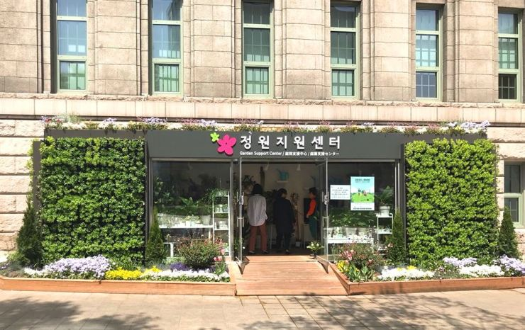 The Seoul Metropolitan Government will run a public relations office for the Garden Support Center until October to raise awareness of its project to create facilities in the 25 districts in the capital by 2022. / Courtesy of Seoul Metropolitan Government