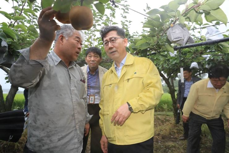 Agriculture Minister Kim Hyeon-soo / Yonhap