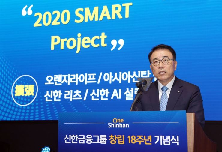 Shinhan Financial Group Chairman Cho Yong-byoung speaks during the group's 18th anniversary ceremony at the group headquarters in Seoul, Monday. Cho urged employees to prioritize their customers in order for Shinhan to be known as the financial group representing Korea. / Courtesy of Shinhan Financial Group