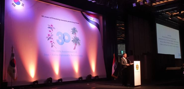 Iraqi Ambassador to Korea Hayder Shiya Al-Barrak delivers a speech during a reception to celebrate the 30th anniversary of Iraq-Korea relations at InterContinental Seoul Parnas hotel in Gangnam-gu, southern Seoul, Sept. 3. / Korea Times photo by Yi Whan-woo