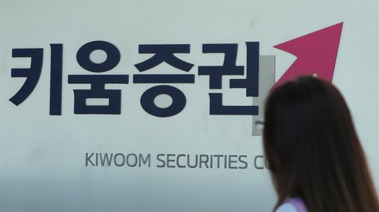 Kiwoom Securities headquarters on Yeouido, Seoul / Korea Times file