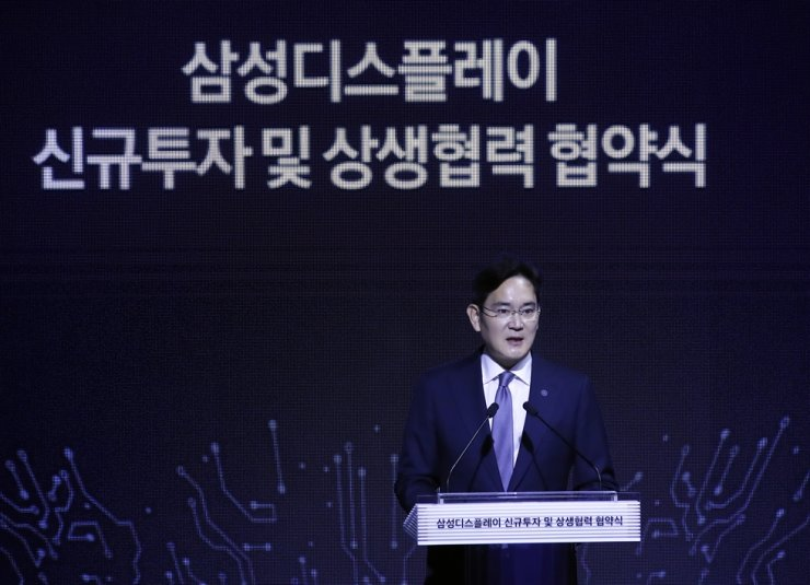 Samsung Electronics Vice Chairman Lee Jae-yong announces the company's 13.1 trillion won investment into QD-OLED display technology at Samsung Display's factory in Asan, South Chungcheong Province, Thursday. Yonhap