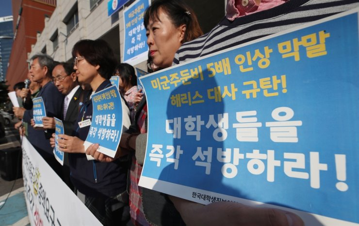 Members of liberal civic groups demand police release the college students who were detained for allegedly breaking into the residence of U.S. Ambassador Harry Harris, in front of Namdaemun Police Station in Seoul, Saturday. Yonhap