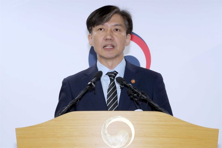 Justice Minster Cho Kuk announces the ministry's plan to reform the prosecution at the Gwacheon Government Complex, Tuesday. Yonhap