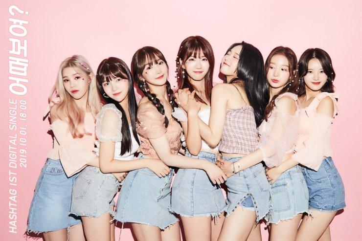 K-pop girl group Hashtag. Courtesy of Luk Factory