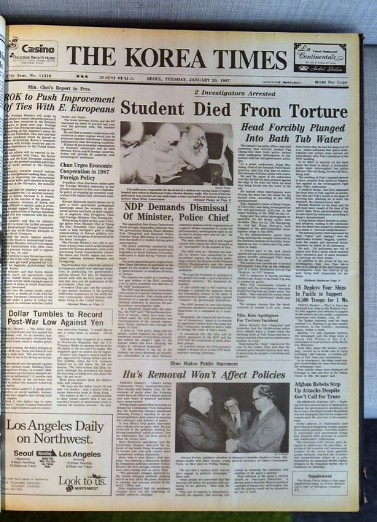 The Korea Times front page on Jan. 20, 1987, announces the death of student activist Park Jong-chul during police interrogation on Jan. 14 that year. / Korea Times Archive
