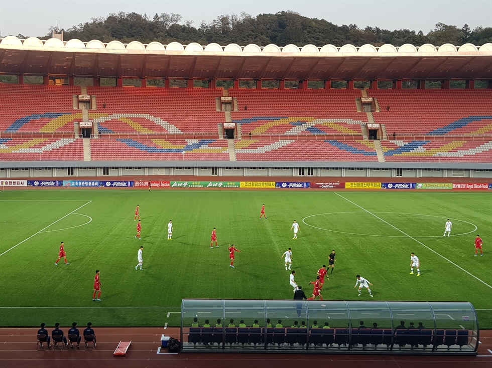 A FIFA World Cup qualifier between South Korea and North Korea plays out at the empty Kim Il Sung Stadium in Pyongyang, North Korea, Tuesday. Neither a live broadcast nor the entrance of foreign journalists based in Pyongyang ― let alone spectators ― was allowed for the high-profile match that came amid stalled inter-Korean relations. The BBC called the game 'the world's strangest football derby.' In the absence of reporters, what happened during the game and the final score were made public by text messages Asian Football Confederation (AFC) supervisors in the stadium sent to the Korea Football Association (KFA) in Seoul via AFC headquarters in Kuala Lumpur, Malaysia. The game ended in a 0-0 draw. Courtesy of KFA