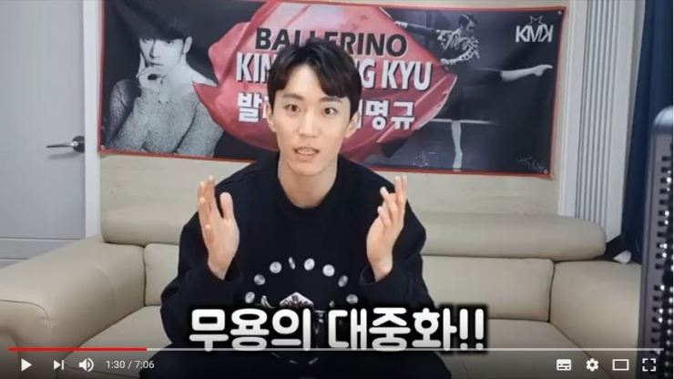 Kim Myung-gyu, a ballerino turned YouTuber live streams on his online channel. Korea Times file