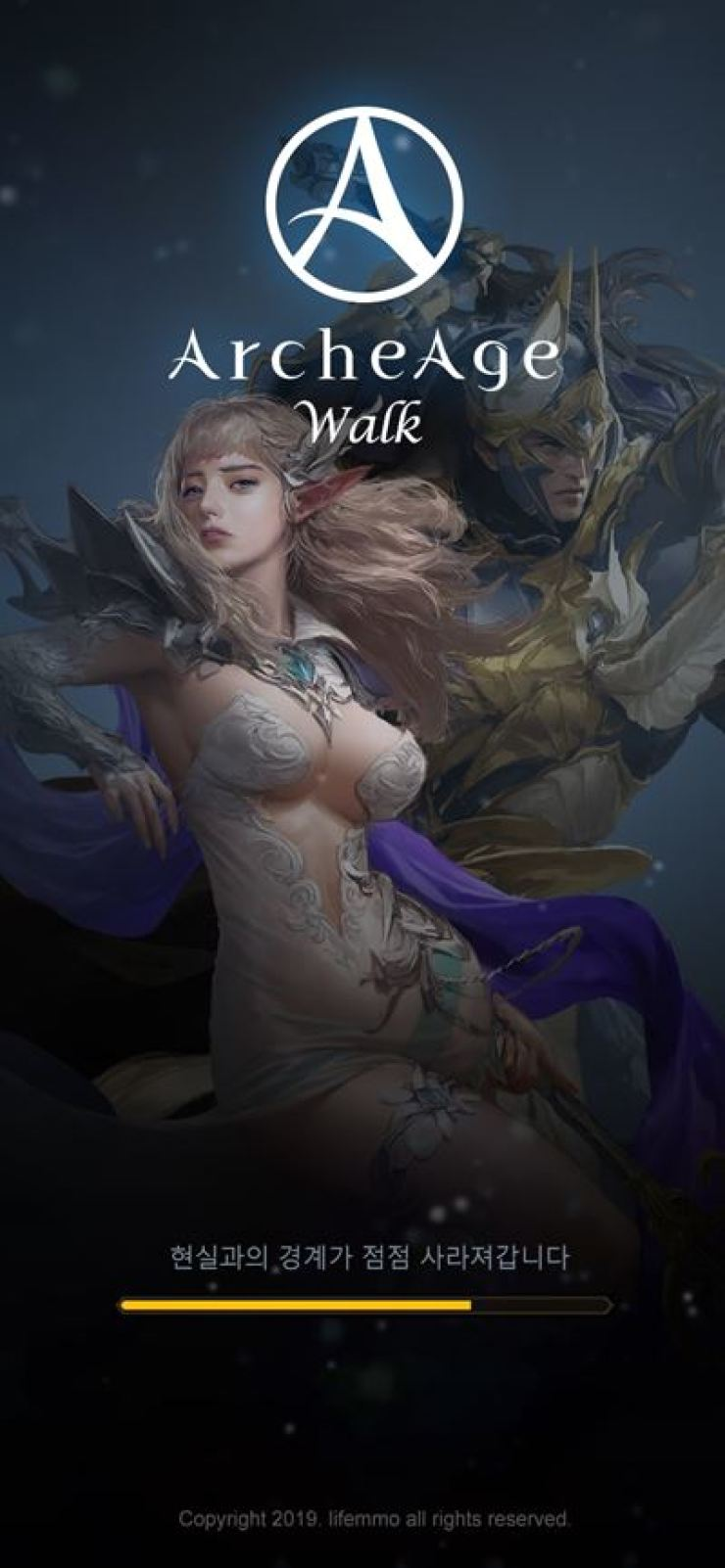'ArcheAge Walk,' a location-based game being developed by Kakao Games / Courtesy of Kakao Games