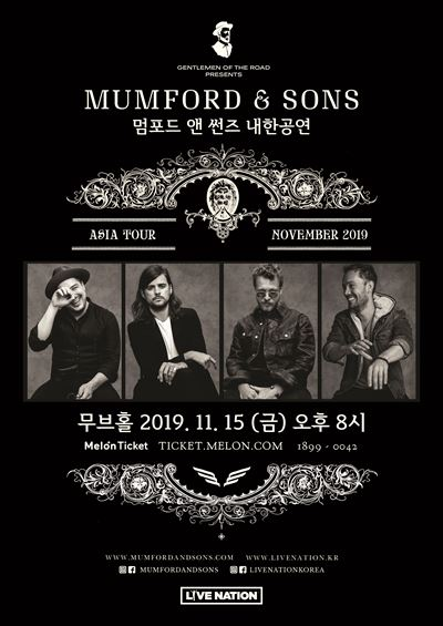 From left to right, Ben Lovett, Marcus Mumford, Winston Marshall and Ted Dwane from Mumford & Sons/ Courtesy of Live Nation Kra