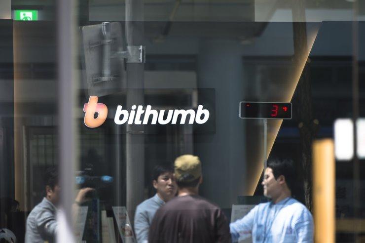 The Bithumb exchange in Gwanghwamun, central Seoul / Korea Times file