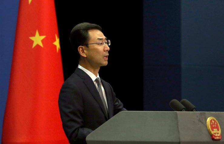 China's Foreign Ministry spokesman Geng Shuang holds a press conference for both foreign and domestic journalists in Beijing on Tuesday, November 19, 2019. UPI-Yonhap