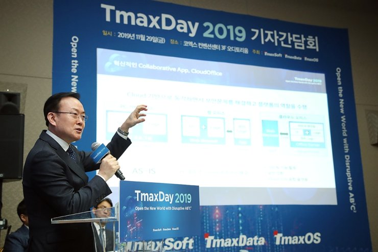 John Yun, president and chief technology officer at TmaxSoft, speaks during a press conference at COEX in southern Seoul. Courtesy of Tmax