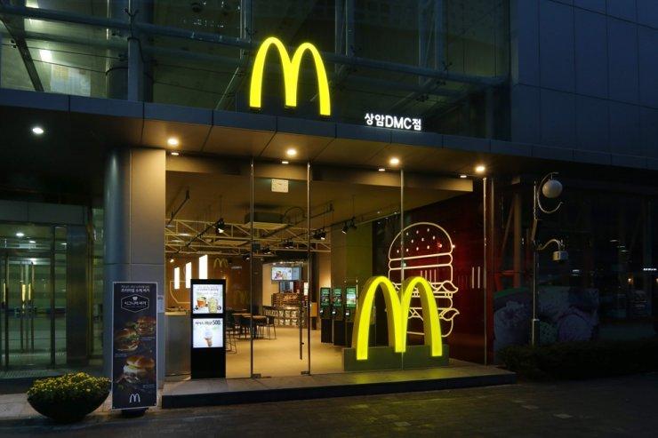 A McDonald's restaurant in Sangam-dong, Seoul / Courtesy of McDonald's Korea