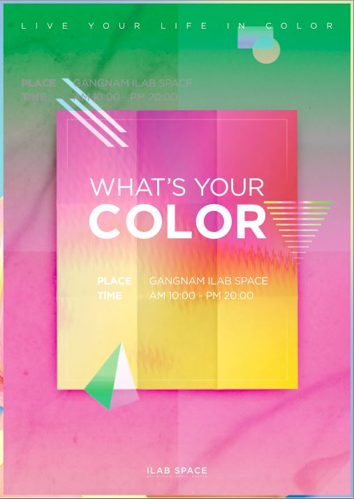 The exhibition 'Museum of Colors' will run at S Factory from Nov.29 through March 15. /Courtesy of Museum of Colors.