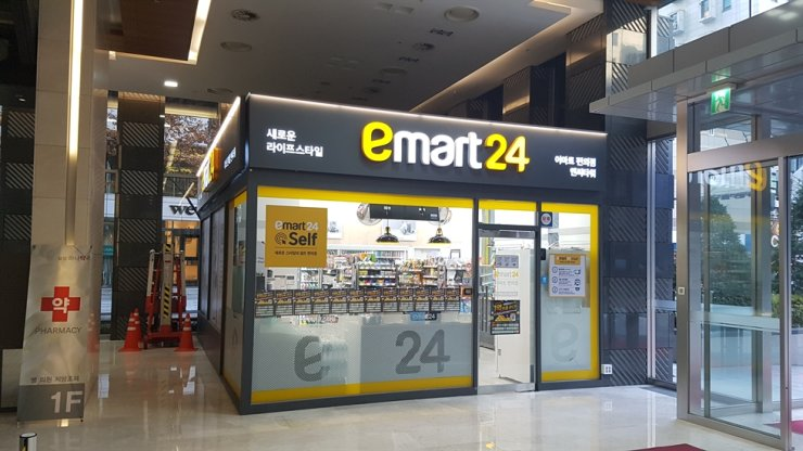 This picture shows a sterile cashier-free E-mart store on Gangnam-daero, southern Seoul. /Courtesy of Richard Pennington