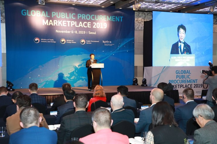 Public Procurement Service (PPS) administrator Jung Moo-kyung speaks at the Global Public Procurement Marketplace 2019, at the Intercontinental Seoul COEX in Samseong, southern Seoul, Nov. 6. Courtesy of PPS