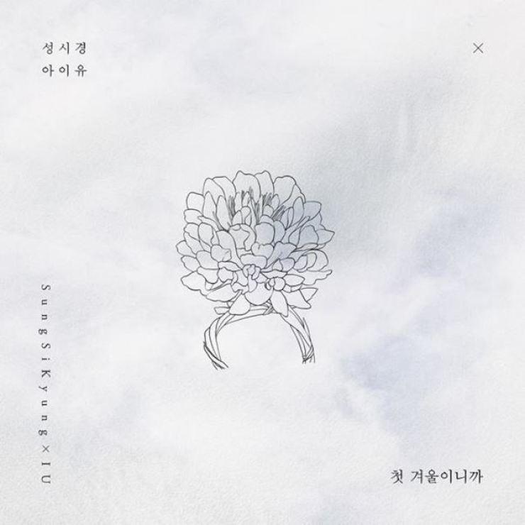 K-pop singer IU and Sung Si-kyung's new digital single. Courtesy of SKJaewon