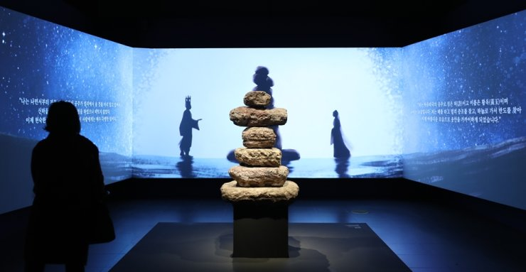 'Gaya Spirit ― Iron and Tune' opens at the National Museum of Korea, Tuesday. Yonhap