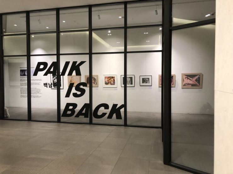 Paik Nam-june pioneered the use of video and TV in art. The exhibition features his photography works./Courtesy of Interart Channel and Public Gallery