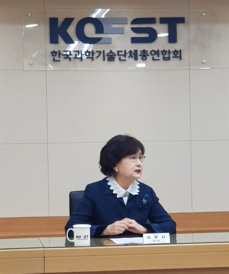 Korean Federation of Science and Technology Societies President Kim Myung-ja speaks during a media conference in Seoul, Thursday. / Korea Times photo by Jun Ji-hye