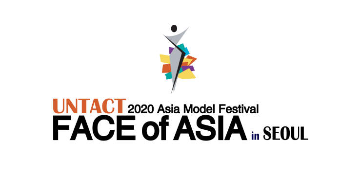 The Asia Model Festival Organizing Committee (AMFOC) is set to host the 'Untact Face of Asia 2020 in Seoul' will host the world's very first virtual modeling festival. Courtesy of AMFOC