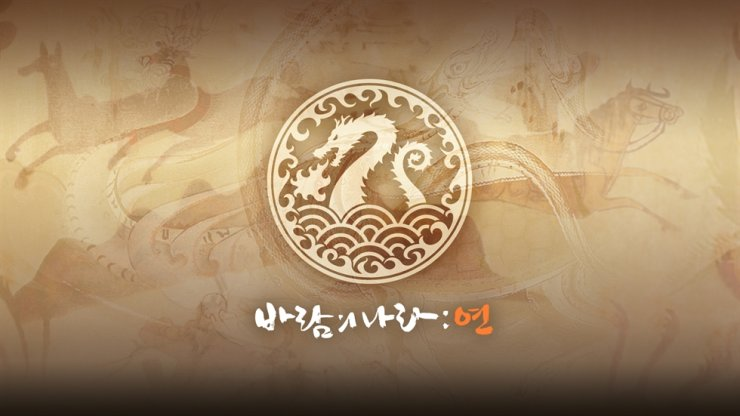 'The Kingdom of the Winds: Yeon' that Nexon plans to launch this year / Courtesy of Nexon