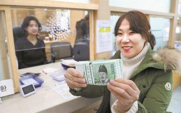 New bills for Seollal