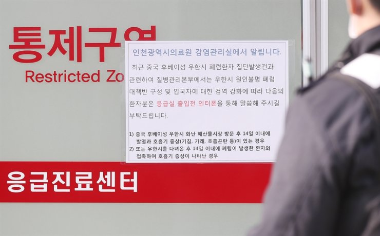 A warning notice about China coronavirus, a pneumonia-like illness, at the entrance to the emergency room at Incheon Medical Center, west of Seoul, Monday. /Yonhap