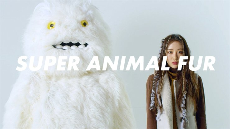Innocean Worldwide releases a video clip for 'Super Animal Fur' campaign on YouTube, Tuesday/ Courtesy of Innocean Worldwide